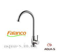 Смеситель для кухни Falanco 8101 из нержавеющей стали
