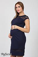 Платье для беременных синее классика с верхом из гипюра