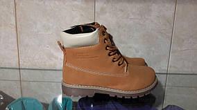 Подростковые ботинки зимние на мальчика 32р.
