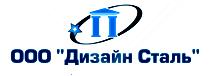 """ТОВ """"Дизайн Сталь"""""""