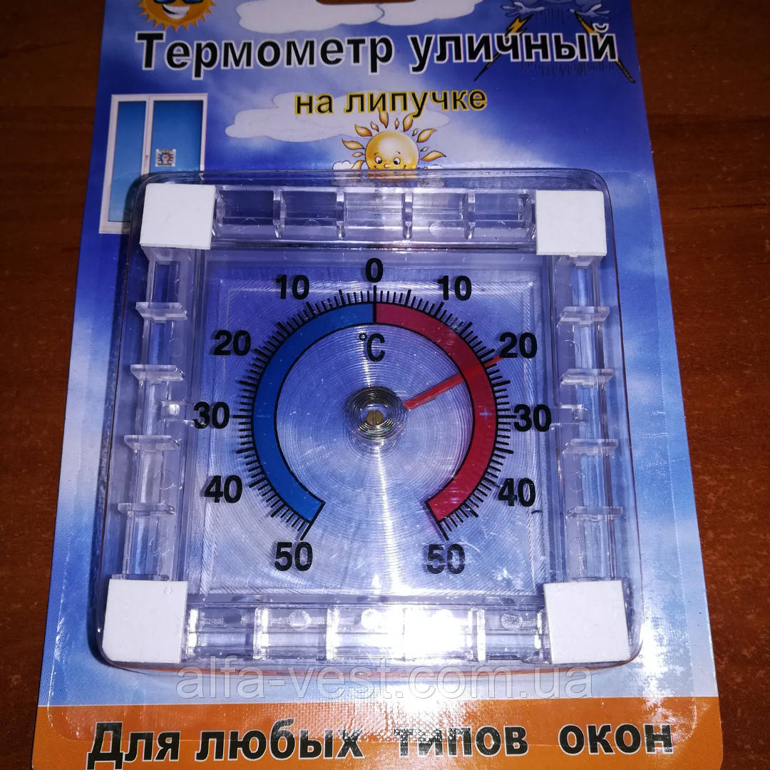 Термометр уличный на липучке ТКО-120