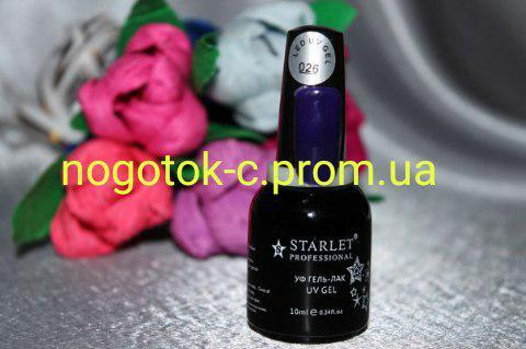 Гель-лак Starlet 10 ml №26