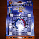 Термометр уличный на липучке ТКО-120, фото 3