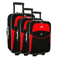 Дорожные сумки RGL 77M 3 в 1, 68 см