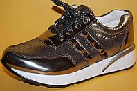 Подростковые кроссовки бронза TM Yalike код 108-3 размеры 35