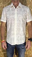 Рубашка мужская 60-52