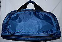 Спортивная дорожная синяя сумка Трансформер с расширением снизу 56*30 см
