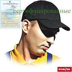 Каскепка защитная промышленная строительная (каска кепка, каскетка) REIS Польша BUMPCAP B