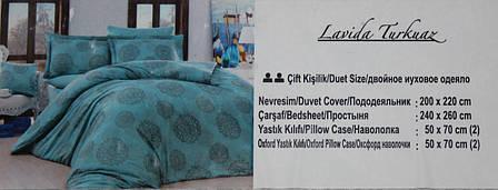 """""""Lavida Turkuaz"""" постельное белье Евро размера Nazenin home, фото 2"""
