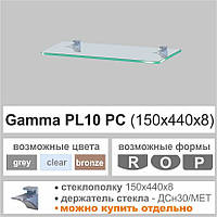 Стеклянная полка Сommus PL10PC