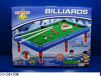 Бильярд детский 628-08
