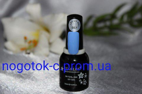 Гель-лак Starlet 10 ml №57