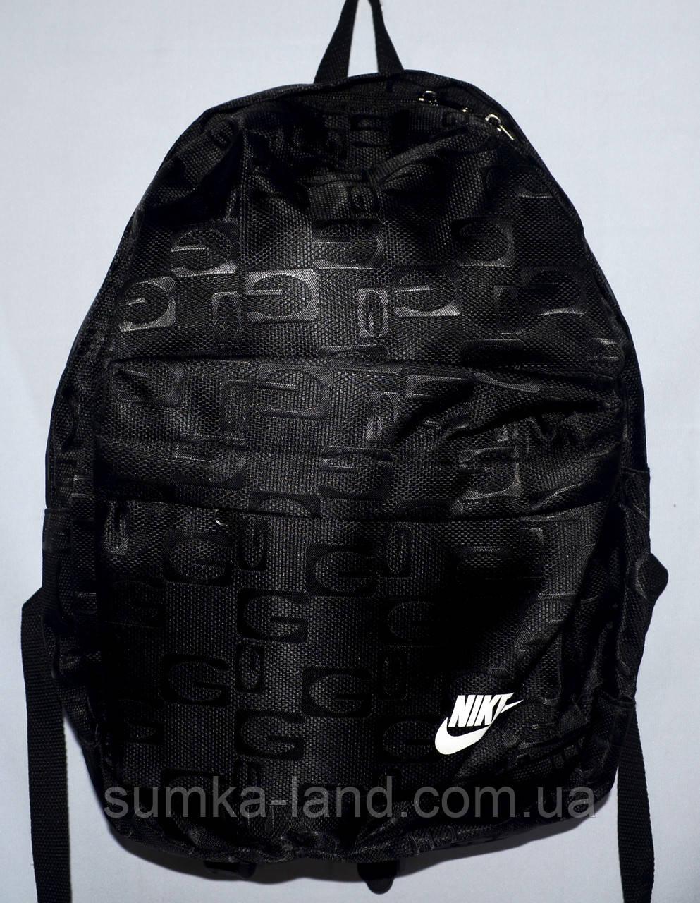 Мужской черный универсальный рюкзак Найк 31*40 см