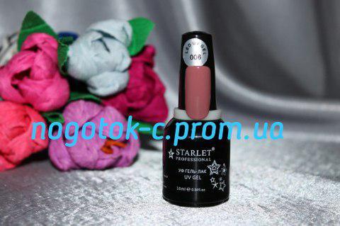 Гель-лак Starlet 10 ml №006