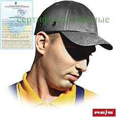 Каскепка сіра робоча (каска кепка, каскетка) REIS Польща BUMPCAP S