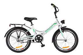 """Велосипед складной 20"""" Smart для подростков и взрослых Смарт"""