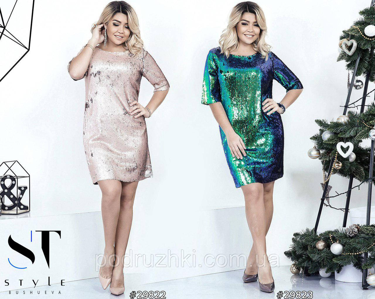 b0d019ae83c Женское платье вечернее с пайетками (2 расцветки)  продажа