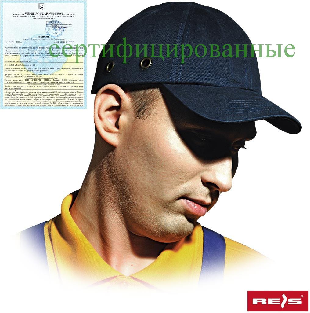Каскепка темно-синя захисна будівельна REIS Польща (каска кепка, каскетка) BUMPCAP G