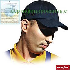 Каскепка темно-синяя защитная строительная REIS Польша (каска кепка, каскетка) BUMPCAP G