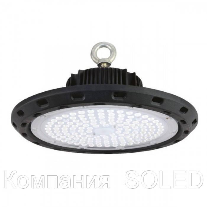 Светильник промышленный IP65 200W 20000Lm 4200K 90°