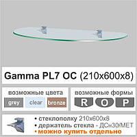 Полка стеклянная Commus PL7 ОС