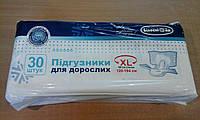Подгузники для взрослых размер XL 30 штук / Белоснежка