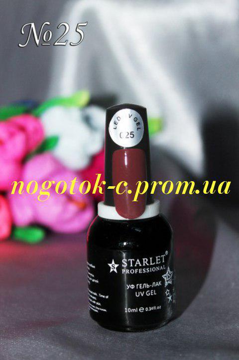 Гель-лак Starlet 10 ml №25