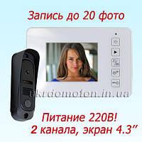 Комплект видеодомофон и вызывная панель PC-438R0