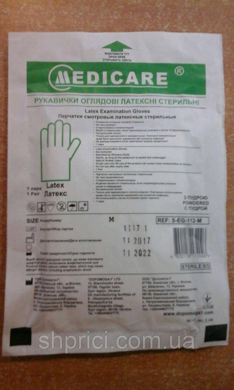 Перчатки латексные стерильные смотровые / размер М / Medicare