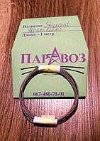 Staggered Wire Стагеред койл (1метр)