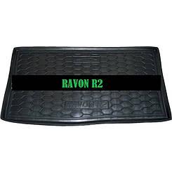 Коврик в багажник Daewoo Ravon R2 (Spark (2012>)) (Avto-Gumm)