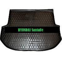 Коврик в багажник Hyundai Santa-Fe корот.база (2012>) (5мест) (Avto-Gumm)