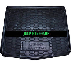 Коврик в багажник Jeep Renegade (2017>) (нижняя полка) (Avto-Gumm)