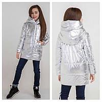 Демисезонная куртка серебро, подростковая для девочек. ТМ Сьюзи рост 104-152, фото 1