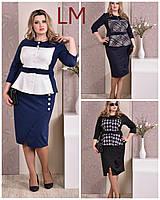 До 74 размера Синий белый женский костюм батал двойка пиджак с юбкой деловой трикотажный большой повседневный