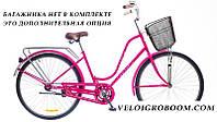 Велосипед дорожный для взрослых Заря 28 с женской рамой