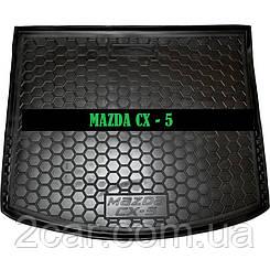 Коврик в багажник Mazda CX-5 (2011>) (Avto-Gumm)