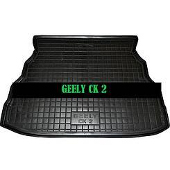 Коврик в багажник Geely CK  2 (Avto-Gumm)
