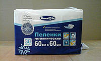 Пеленка одноразовая, впитывающая 60*60 см. / 30 штук / Белоснежка