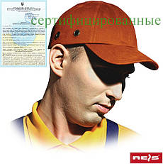 Каскепка помаранчева робоча REIS Польща (каска кепка, каскетка) BUMPCAP P