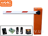 Шлагбаум автоматический FAAC 615 STD 5м, фото 1