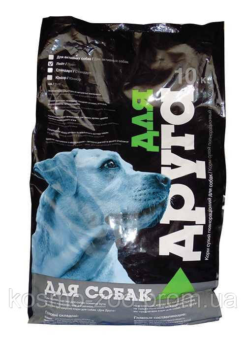Корм для собак Для друга актив 10 кг