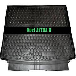 Коврик в багажник Opel Astra H (универсал) (Avto-Gumm)