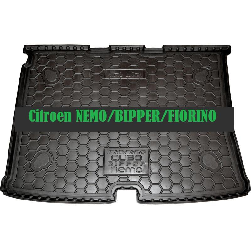 Полиуретановый коврик в багажник Peugeot Bipper (Nemo / Fiorino (Qubo)