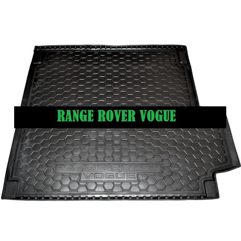 Полиуретановый коврик в багажник Range Rover Vogue (2013>) (Avt