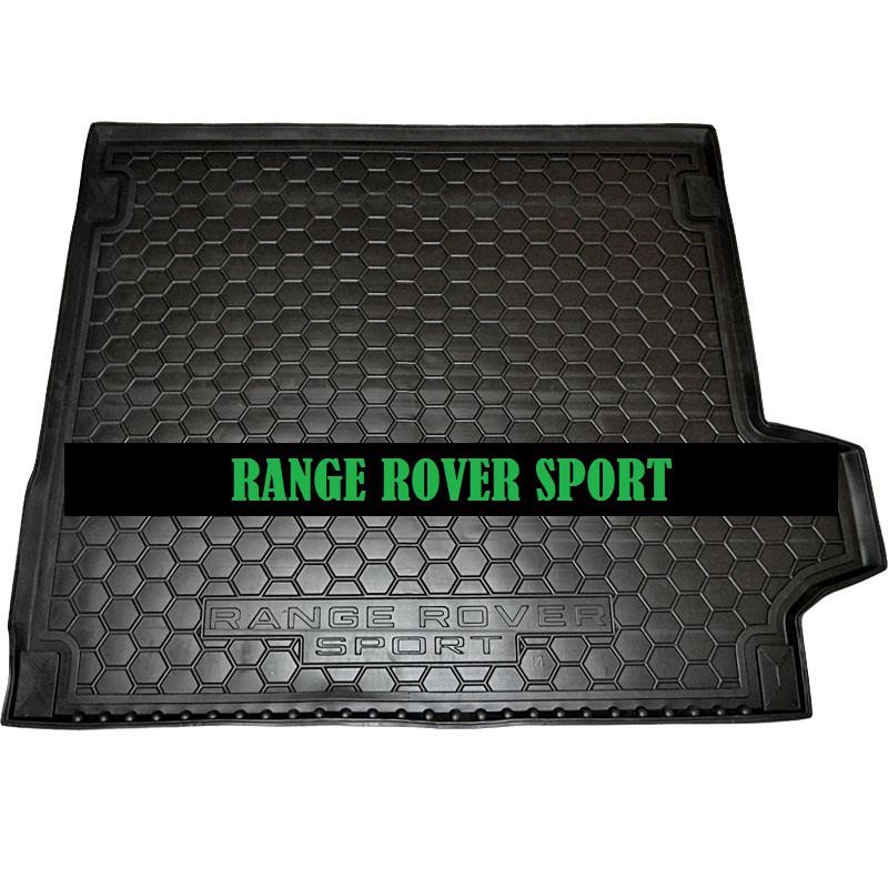 Полиуретановый коврик в багажник Range Rover Sport (2014>) (Avt