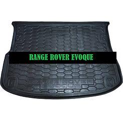 Коврик в багажник Range Rover Evoque (Avto-Gumm)