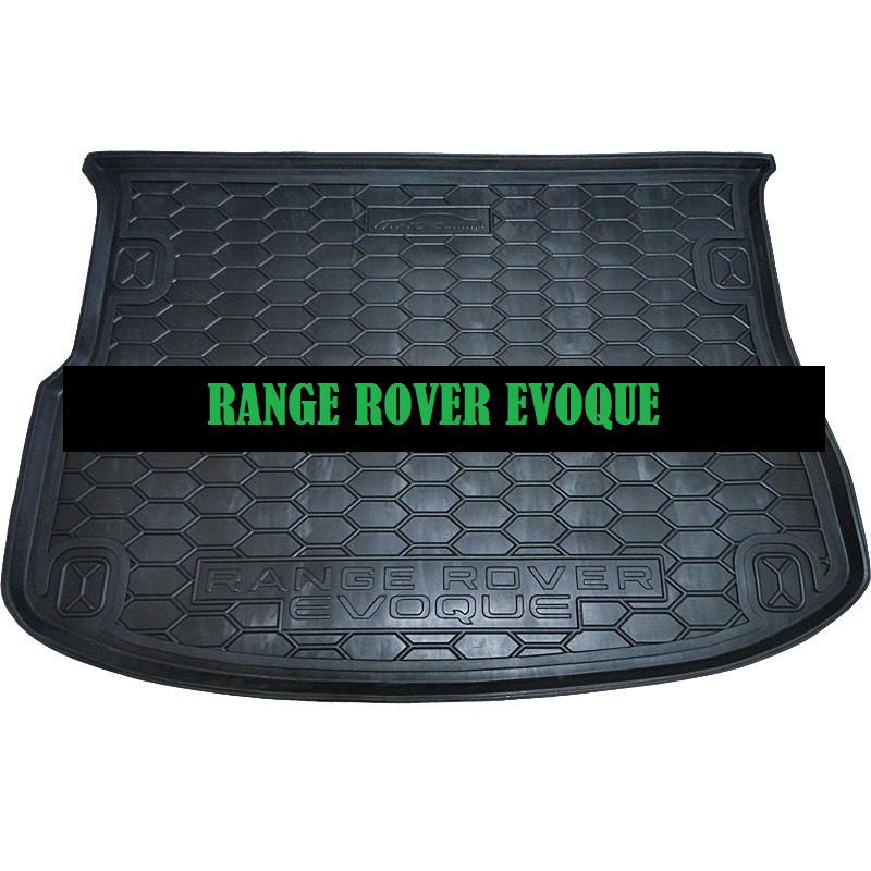 Полиуретановый коврик в багажник Range Rover Evoque (Avto-Gumm)