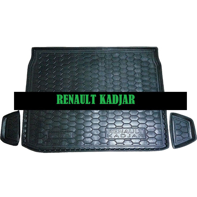 Полиуретановый коврик в багажник Renault Kadjar (Avto-Gumm)