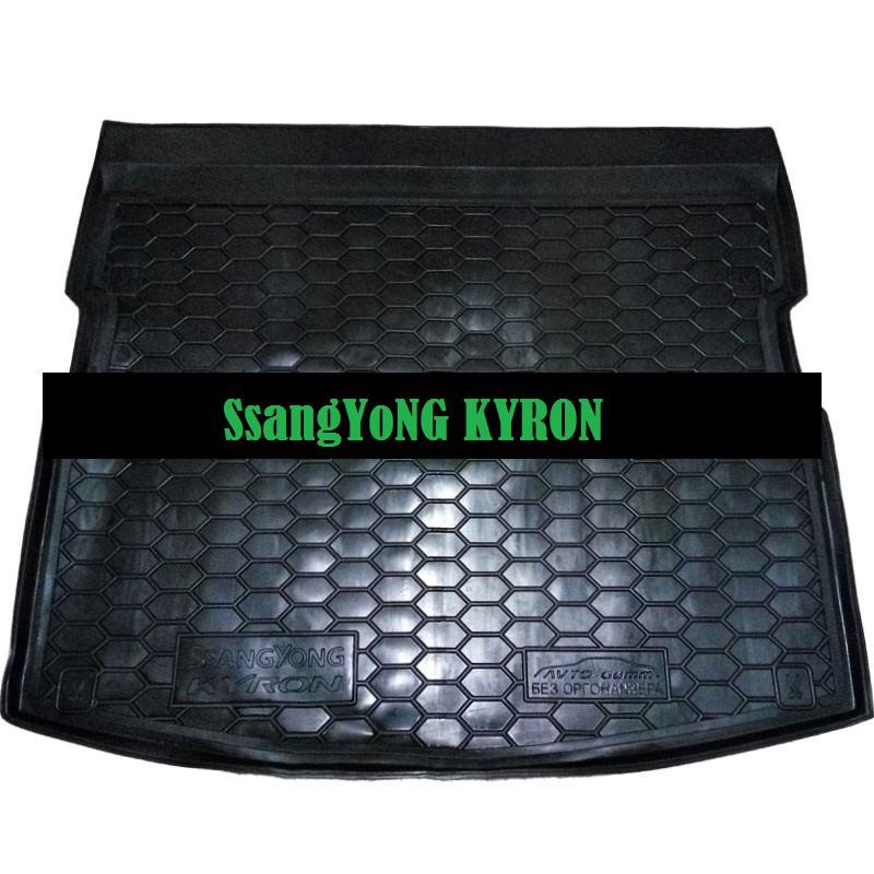 Полиуретановый коврик в багажник Ssang Yong Kyron (без органайзер.) (A